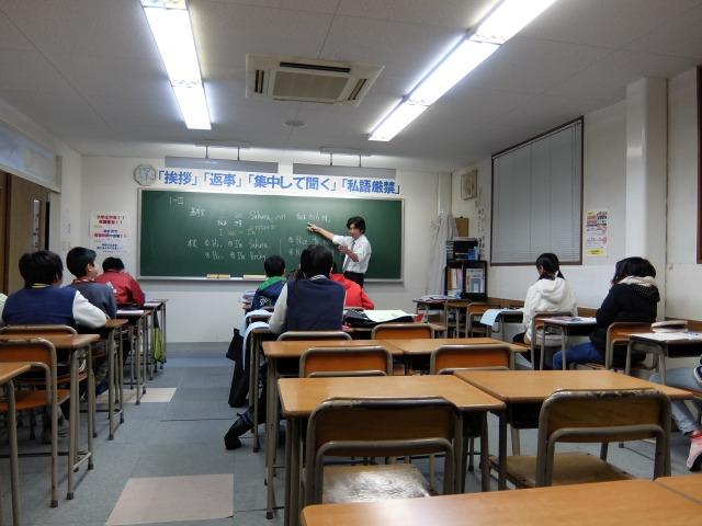 加茂ゼミナール美濃加茂本部校 塾にくれば元気になります!
