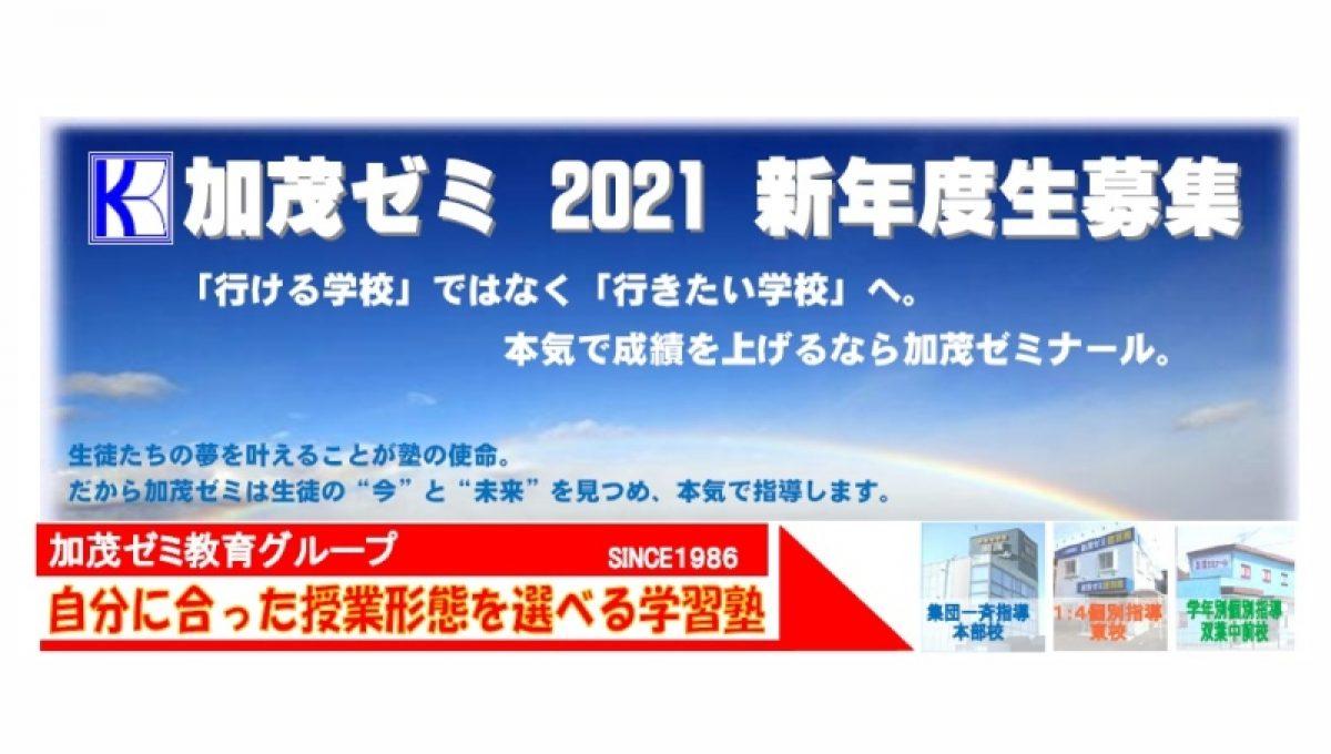 banner_20210302